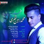 محمد امین نظری آهنگ جدید اجرای زنده و بسیار زیبا و شنیدنی بصورت حفله