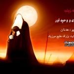 اسلام نظری و وحید آور – علی اکبر و عمه جون