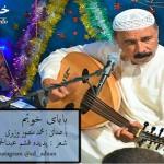 محمد منصور وزیری – بابای خوبم