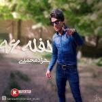 بهزاد محمدی آهنگ جدید اجرای زنده و بسیار زیبا و شنیدنی بصورت حفله
