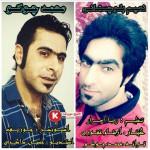 نعیم بلوچستانی و محمد چوکو آهنگ جدید و بسیار زیبا و شنیدنی بنام آدم خاکی