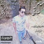 حسام صادقی – حفله جدید ۹۵