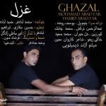 محمد آباد فر و حمید آباد فر – آلبوم جدید غزل
