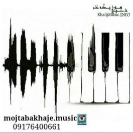 مجتبی خواجه – اجرای زنده ۲۰۱۶