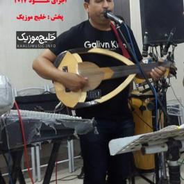 عبدالعزیز پورکرم – اجرای جشن محله نو ایسین ۲۰۱۷