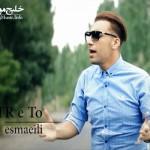 علی اسماعیلی – موزیک ویدئو عطر تو