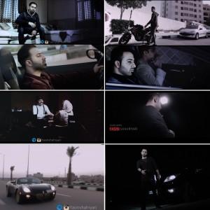 یاسین شهریاری موزیک ویدئوی جدید و بسیار زیبا و دیدنی بنام داری میری