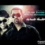 اسلام رحیمی و بهزاد محمدی – حفله ۲۰۱۶