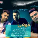 حمید جراره و غلامعلی رحیمی و عبدالله قضایی آهنگ جدید و شاد بندری بنام مرضی