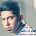 مهران میررستمی – حفله جدید ۹۴