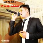 رضا ملاحی – اجرای زنده جدید ۹۴