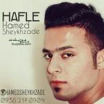 حامد شیخ زاده – حفله جزیرتی ۲