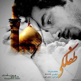 محمدرضا بخششی – طفلکی