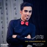 محمد بهرامی – حفله شاد