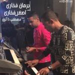 برهان فخاری – حفله ۹۴ جدید
