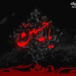 احمد بهادری و برهان فخاری – میرسد زینب