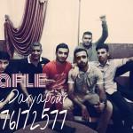 سینا دریاپور – اجرای زنده حفله جدید