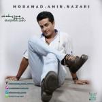 محمد امین نظری – اجرای زنده حفله ۹۴