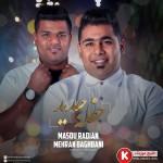 مهران باغبانی و مسعود رادیان آهنگ جدید اجرای زنده و بسیار زیبا و شنیدنی بصورت حفله