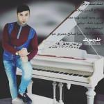 صلاح الدین ملاحی – حفله سنگ تراش