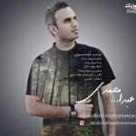 عبدالله محمدی – دُوتِ خُودمونی