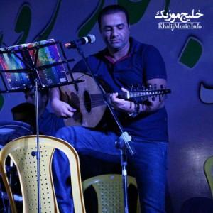محمد رویدری – حفله جدید ۲۰۱۶