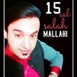 صلاح الدین ملاحی آهنگ جدید و بسیار زیبا و شنیدنی بنام ۱۵ ساله