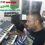 اسلام نظری آهنگ چپونی جدید آمبولانسی و بسیار زیبا و شنیدنی شاد