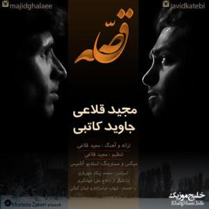 جاوید کاتبی و مجید قلاعی – قصه