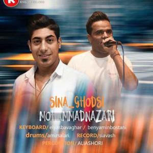 محمد نظری و سینا قدسی آهنگ جدید اجرای زنده و بسیار زیبا و شنیدنی بصورت حفله