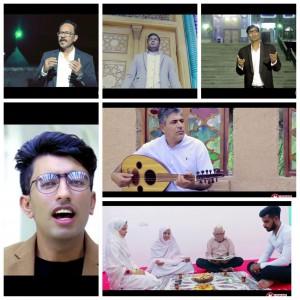 مرشد میررستمی و ابراهیم برزند و احمد جمشید و عقیل رحیمی ویدئو رمضون
