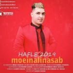 معین علی نسب دانلود آهنگ جدید اجرای زنده و بسیار زیبا و شنیدنی بصورت حفله