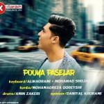 پویا پاسلار آهنگ جدید اجرای زنده و بسیار زیبا و شنیدنی بصورت حفله