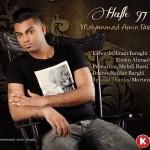 محمد امین فراقی آهنگ جدید اجرای زنده و بسیار زیبا و شنیدنی بصورت حفله