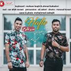 محسن فیروزیان و محسن ناصری دانلود آهنگ جدید و بسیار زیبا و شنیدنی بصورت حفله