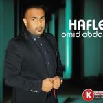 امید آبدام آهنگ جدید اجرای زنده و بسیار زیبا و شنیدنی بصورت حفله