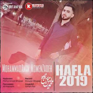 محمد امین مومن زاده دانلود آهنگ جدید اجرای زنده جدید و بسیار زیبا و شنیدنی بصورت حفله