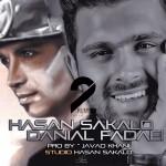 حسن سکالو دانلود آهنگ جدید و فوق العاده بسیار زیبا و شنیدنی بنام دانیال فدایی