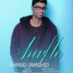 احمد جمشید ۳ آهنگ جدید اجرای زنده و بسیار زیبا و شنیدنی بصورت حفله