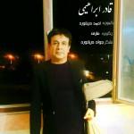 قادر ابراهیمی ۴ آهنگ جدید اجرای زنده و بسیار زیبا و شنیدنی بصورت حفله