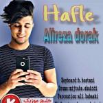 علیرضا دورک آهنگ جدید اجرای زنده بصورت حفله