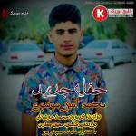 محمدامین موسوی آهنگ جدید اجرای زنده بصورت حفله