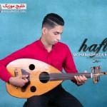 محمدرضا خراسی آهنگ جدید اجرای زنده و بسیار زیبا بصورت حفله