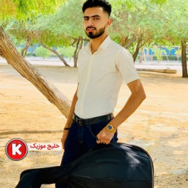 محمد امین مومن زاده دانلود آهنگ بسیار زیبا و شنیدنی بصورت حفله