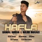 دانیال دورک و مجید موسایی دانلود آهنگ جدید و بسیار زیبا و شنیدنی به صورت حفله
