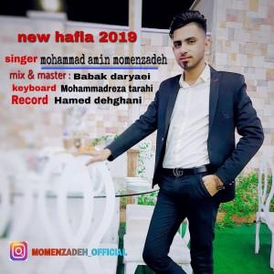 محمدامین مومن زاده دانلود آهنگ جدید اجرای زنده و بسیار زیبا و شنیدنی بصورت حفله
