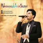 محمدامین نظری آهنگ جدید اجرای زنده و بسیار زیبا و شنیدنی بصورت حفله