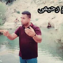 اسلام رحیمی آهنگ جدید اجرای زنده و بسیار زیبا و شنیدی بصورت حفله