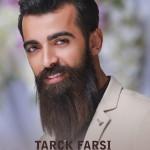 حجت رئیسی آهنگ جدید اجرای زنده و بسیار زیبا و شنیدنی بصورت حفله
