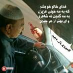 محمد منصور وزیری آلبوم جدید خلیجی احساسی و حزین بنام خاطرات